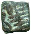 Tanka - Akbar (Ujjain mint) – reverse