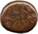 ½ Paisa - Aurangzeb Alamgir – reverse