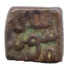 ½ Paisa Aurangzeb Alamgir (1658-1707) – obverse