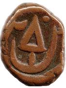 1 Paisa - Shah Alam II (AH1174-1221) – reverse
