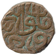1 Dam - Akbar (Agra mint) – reverse