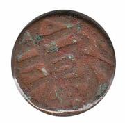 1 Paisa - Aurangzeb (Elichpur mint) – obverse