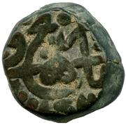 Bahloli - Humayun (Agra mint) – reverse