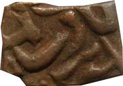 Falus - Aurangzeb (Ujjain mint) – obverse