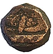 1 Dam - sultanate Akbar (Ajmer) – obverse