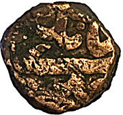 1 Dam - sultanate Akbar (Ajmer) – reverse