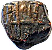 Dam -Shah Alam Bahadur (Elichpur mint) – reverse