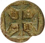 15 Bazarucos - Maria I (Dio mint) -  reverse