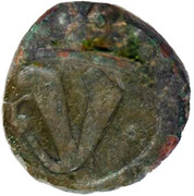 1 Bazaruco - João III (Goa mint) – obverse