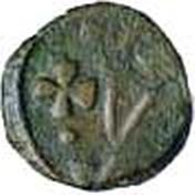 ½ Bazaruco - João III (Goa mint) – obverse