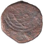 1 Leal - Manuel I (Goa mint) – reverse