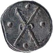 1 Soldo - Sebastião (Malaca mint] – obverse