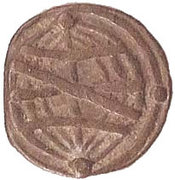 1 Soldo - Sebastião (Malaca mint] – reverse