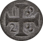 5 Bazarucos - Pedro IV (Diu mint) -  reverse