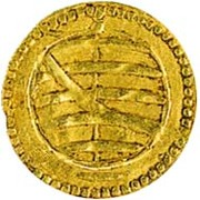 ½ Manoel [MEA] - Manuel I (Goa mint) – reverse