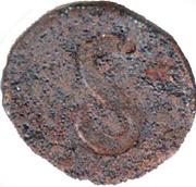 1 Bazaruco - Sebastião (Goa mint) – obverse