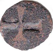 1 Bazaruco - Sebastião (Goa mint) – reverse