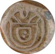 2 Bazarucos - Sebastião (Goa mint) – obverse