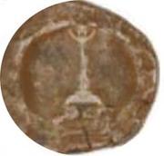 2 Bazarucos - Sebastião (Goa mint) – reverse