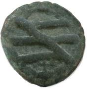 1 Dinheiro - Sebastião (Malaca mint) – reverse