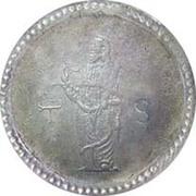 1 Patacão - João III (Goa mint) – reverse