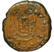 4 Bazarucos - João III (Cochim mint) – obverse