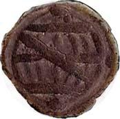 1 Dinheiro - João III (Goa mint) – reverse