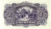 1 Rupia – reverse