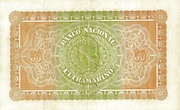 50 Rupias – reverse