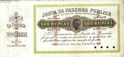 500 Rupias – obverse