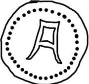 1 Bazaruco - Manuel I (Goa mint) – obverse