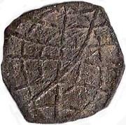 1 Soldo - João III (Malaca mint] – reverse