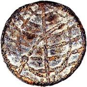 """1 Bastardo - Manuel I (Malaca mint) """"3rd issue"""" – reverse"""