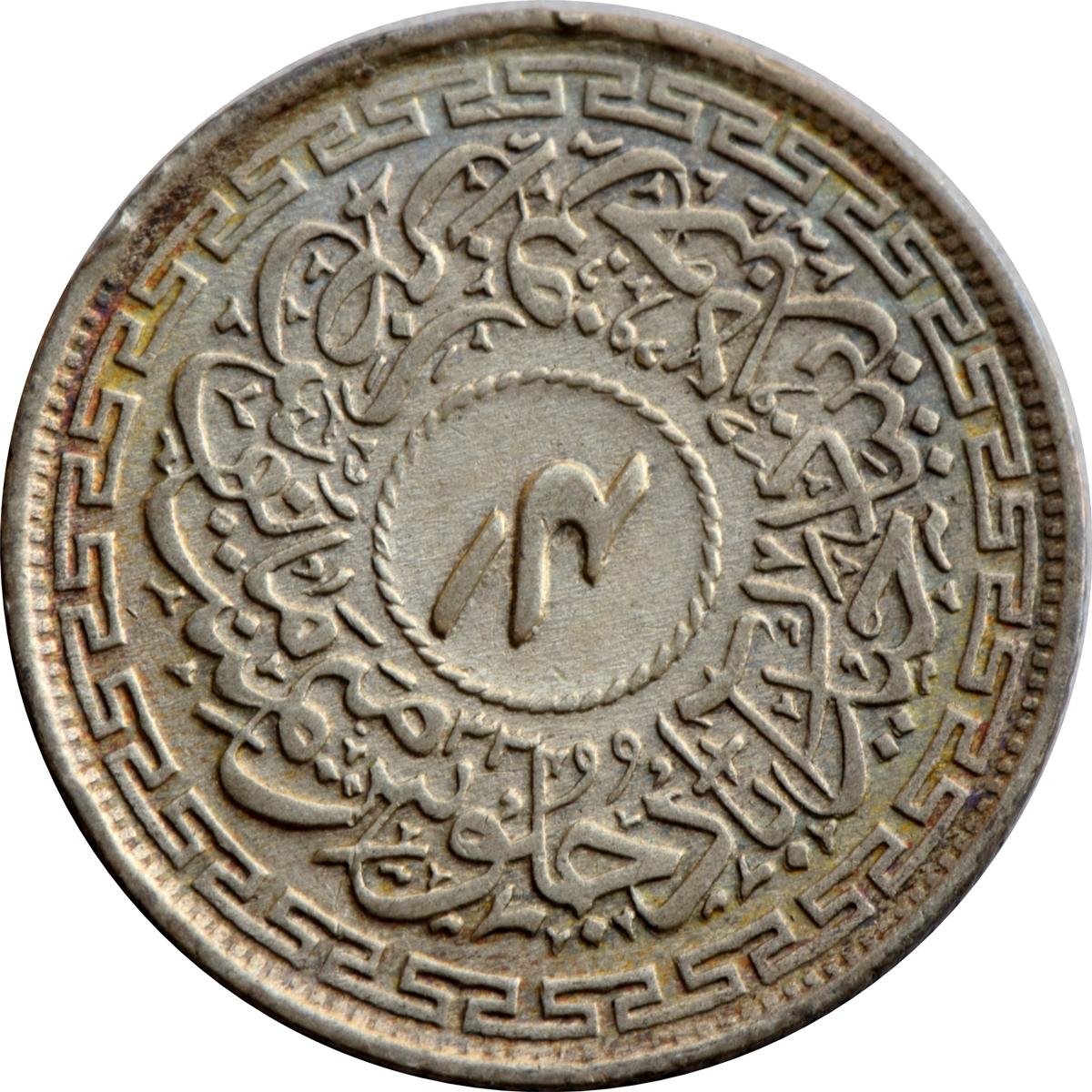 4 Anna Mir Usman Ali Khan Indian States And Kingdoms