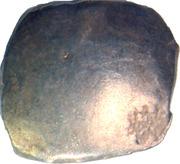⅛ Satamana - Gandhara Janapada – reverse