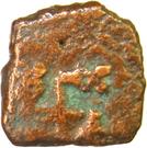 ¼ Karshapana - Saurastra – reverse