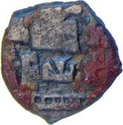 AE Unit -  Nava (Maghas of Kausambi) – reverse
