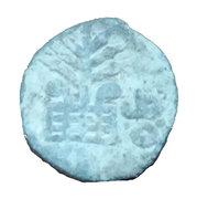 1 Karshapana - King Mulananda (Ananda Dynasty) – reverse