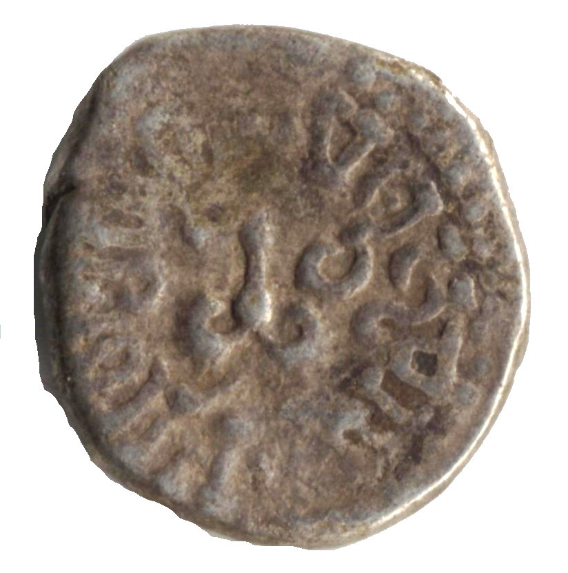 1 Drachm Kumaragupta (414-455 AD). - India (ancient) – Numista