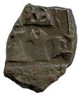 AE unit - Sivamagha I  (Maghas of Kausambi) – reverse