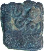 Karshapana - Satyabhadra (Vidarbha) – reverse