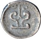 1/50 Unit - Sri Ksetra (Pyu State) – obverse
