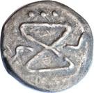 1/50 Unit - Sri Ksetra (Pyu State) – reverse
