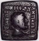 Hemiobol - Antialkidas (aka Antialcida Nikephorus) - Eucratid dynasty – obverse