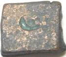 Copper Karshapana – reverse