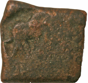 1 Karshapana - Central India (Uniface Elephant Type) – obverse