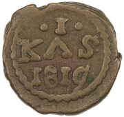 1 Cash - Frederik VI – reverse