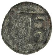 1 Cash - Christian VI – reverse