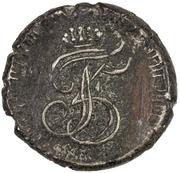 1 Royalin - Frederik V – obverse