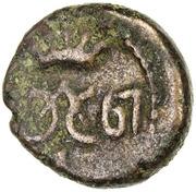 1 Cash - Christian VII – reverse